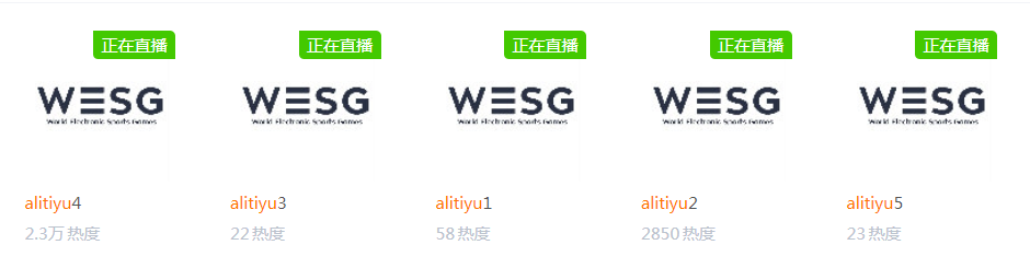 wesg_douyu.png